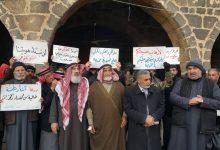 Photo of الخطف أبرز أعمالها.. مجموعات محلية تنفذ أجندة الأفرع الأمنية في درعا