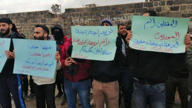 "Photo of ""لأجل المعتقلين"" احتجاجات شعبية ""متزايدة""…ماذا ينتظر درعا؟"